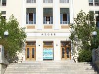 Universidad de Economía y Negocios