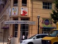 The Children's Museum Of Atlanta