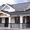 Awa Kominato Station