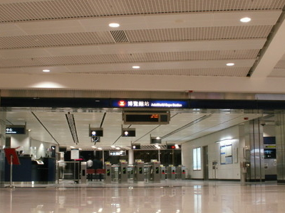 AsiaWorld Expo Station Exit A