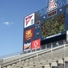 Arizona Stadiums Ex-Scoreboard