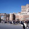 Bab Al Yemen Sanaa Yemen