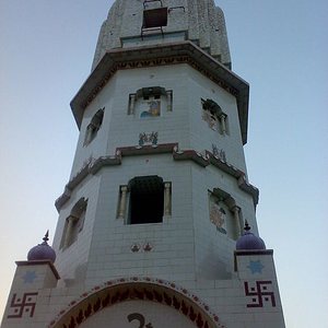 Baba Thakur Mandir