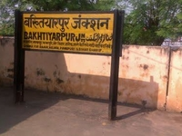 Bakhtiyarpur Junction Railway Station