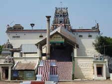 Balasubramania Swamy Temple