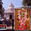 Baliharachandi Temple