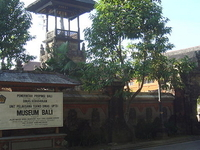 Museo de Bali