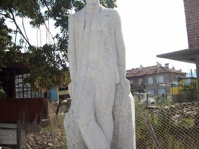 The Monument Of Trendafil Balinov