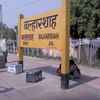 Ballarpur/Balharshah Railway Station