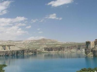 Lake At Band-e Amir Area