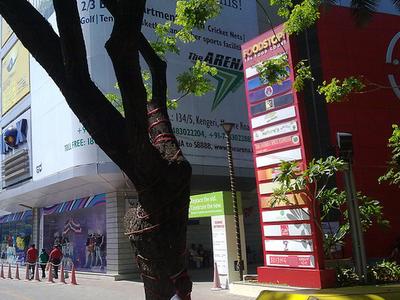 Bangalore Central Hypermarket - Jayanagar