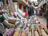Bangdi Bazaar