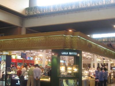 Bangkok  International  Airport  Terminal  Restricted  Area
