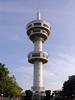 Banharn Jamsai Tower