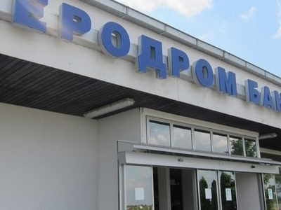Airport Terminal Building Entrance