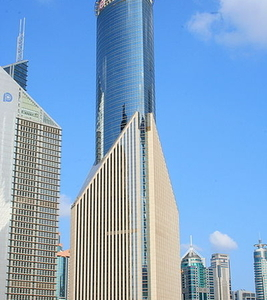 Bank Of China Tower II