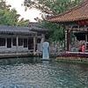 Spring Pool With Guanlan Pavilion