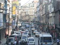 Bara Bazar