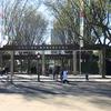 Barcelona Zoo Entrance