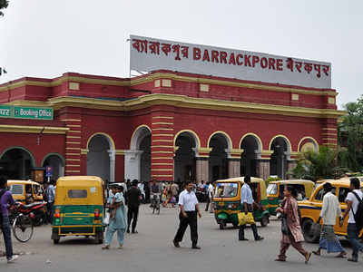 Barrackpore Railway Station