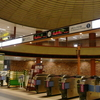 Ticket Concourse Of Bashamichi Station