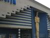 Bałtyk Cinema Łódź