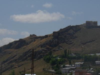 Bayburt Fortress