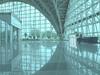 Beihai Airport
