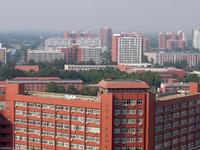 Beijing International Studies University