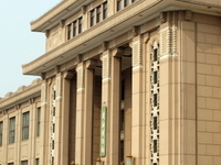 Beijing Museo de Historia Natural