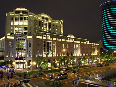 Bellavita Shopping Center - Taiwan