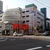 Bellfa Miyakojima