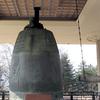 Bellof King Seongdeok