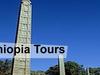 Berana Ethiopia Tours