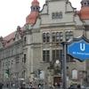 County-Court Building Of Neukölln