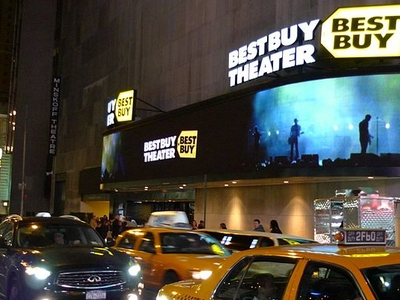 Best Buy Theater From Street