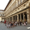 Between Uffizi Gallery's Two Wings In Florence