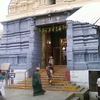 Bhadrachalam Temple Entrance