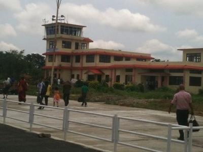 Bhadrapur  Airport