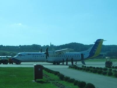 Airlines Banja Luka Airport