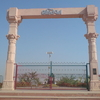 Bhaktivan Garden