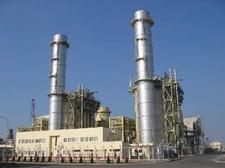 Bhilai Steel Plant