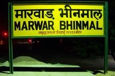 Bhinmal Railway Station