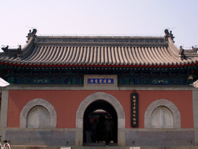 Big  Bell  Temple  Entrance