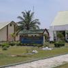Bima Airport