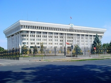 Bishkek White House