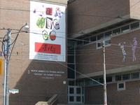 Bishop Marrocco/Thomas Merton Catholic Secondary School