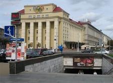 B L R Minsk Metro Station