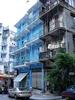 Blue House (Hong Kong)