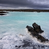 Blue Lagoon At Grindavik